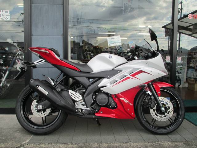 R15 Red And White