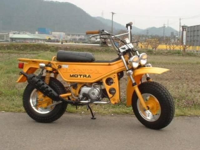 車両情報:<b>ホンダ モトラ</b> | Bike Land BOX | 中古バイク・新車バイク <b>...</b>