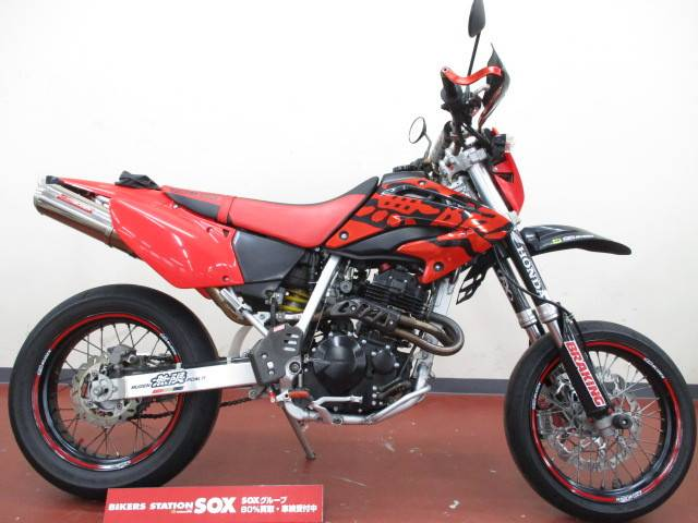 honda xr400 motard 2005 red black 23 841 km. Black Bedroom Furniture Sets. Home Design Ideas