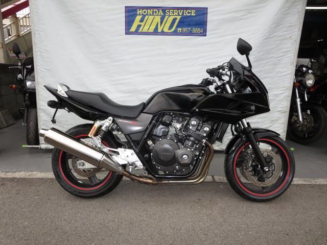 Honda Cb400 Super Bol Dor Vtec Revo 2010 Black 29 000 Km