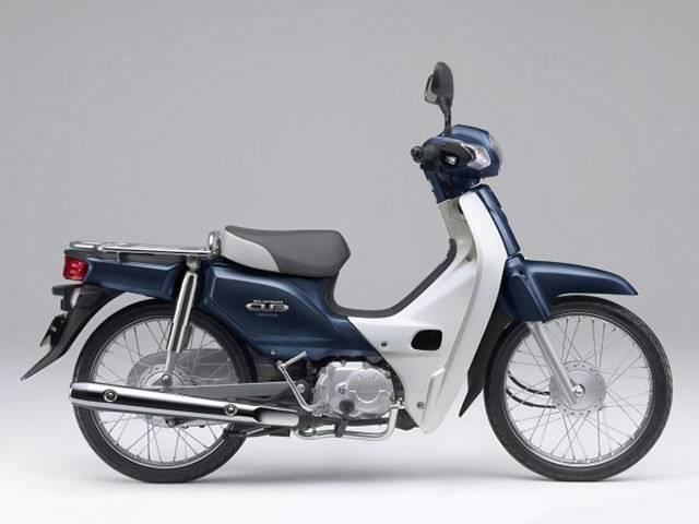 Used Honda Motorcycles >> HONDA SUPER CUB 50 | New Bike | EACH COLOR | ― km ...