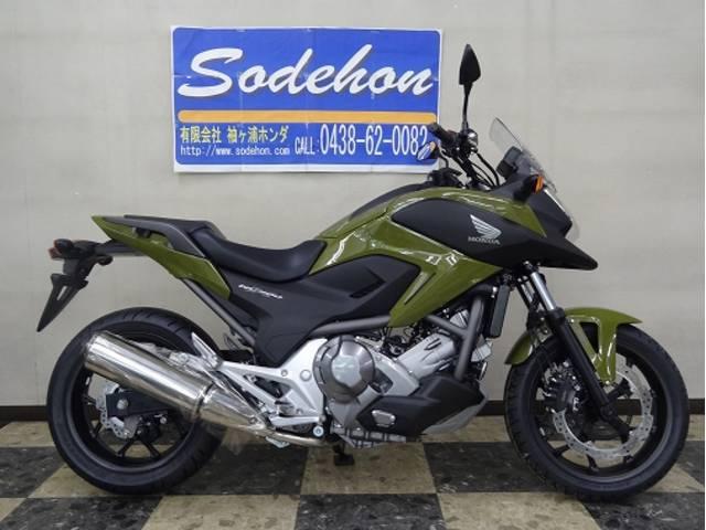 Green Country Honda Motorcycles