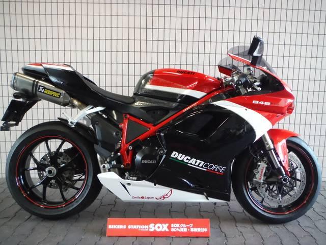 نمایش پست :موتور سنگین   Ducati 848