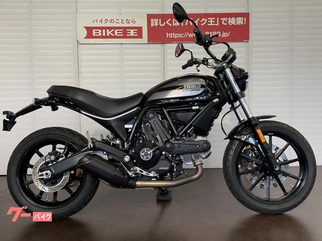 Motorfreaks - Test: Ducati Scrambler Sixty2 - Technische