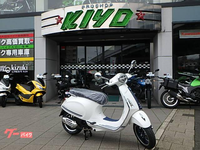 Vespa Vespa Primavera Yacht Club New Bike White Km Details