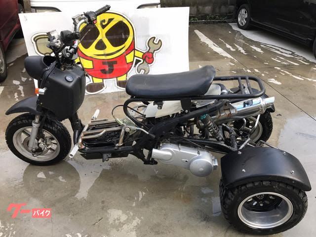 ズーマー トライク 50cc