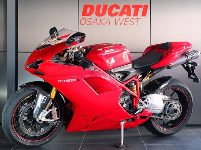 نمایش پست :موتور سنگین   Ducati 1098S