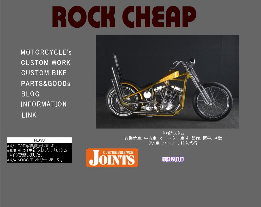 ROCK CHEAP  custom build