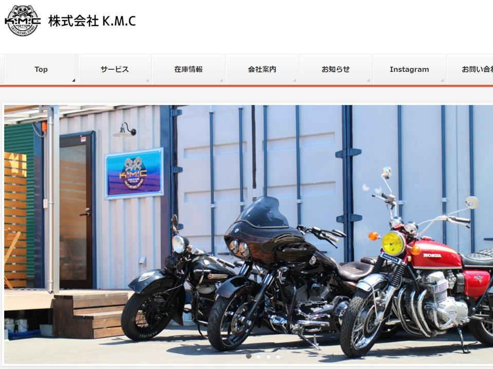 K.M.C  K's Motor Cycle