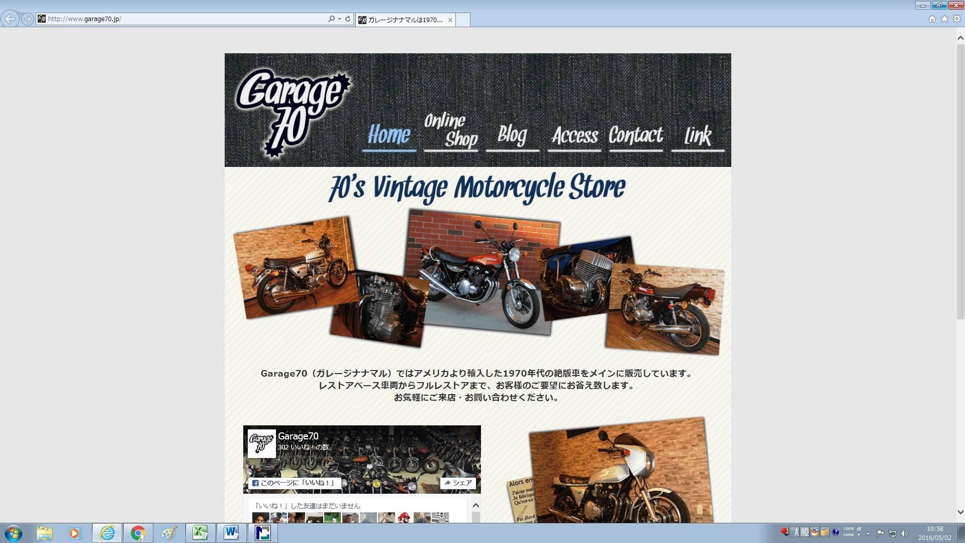 Garage70