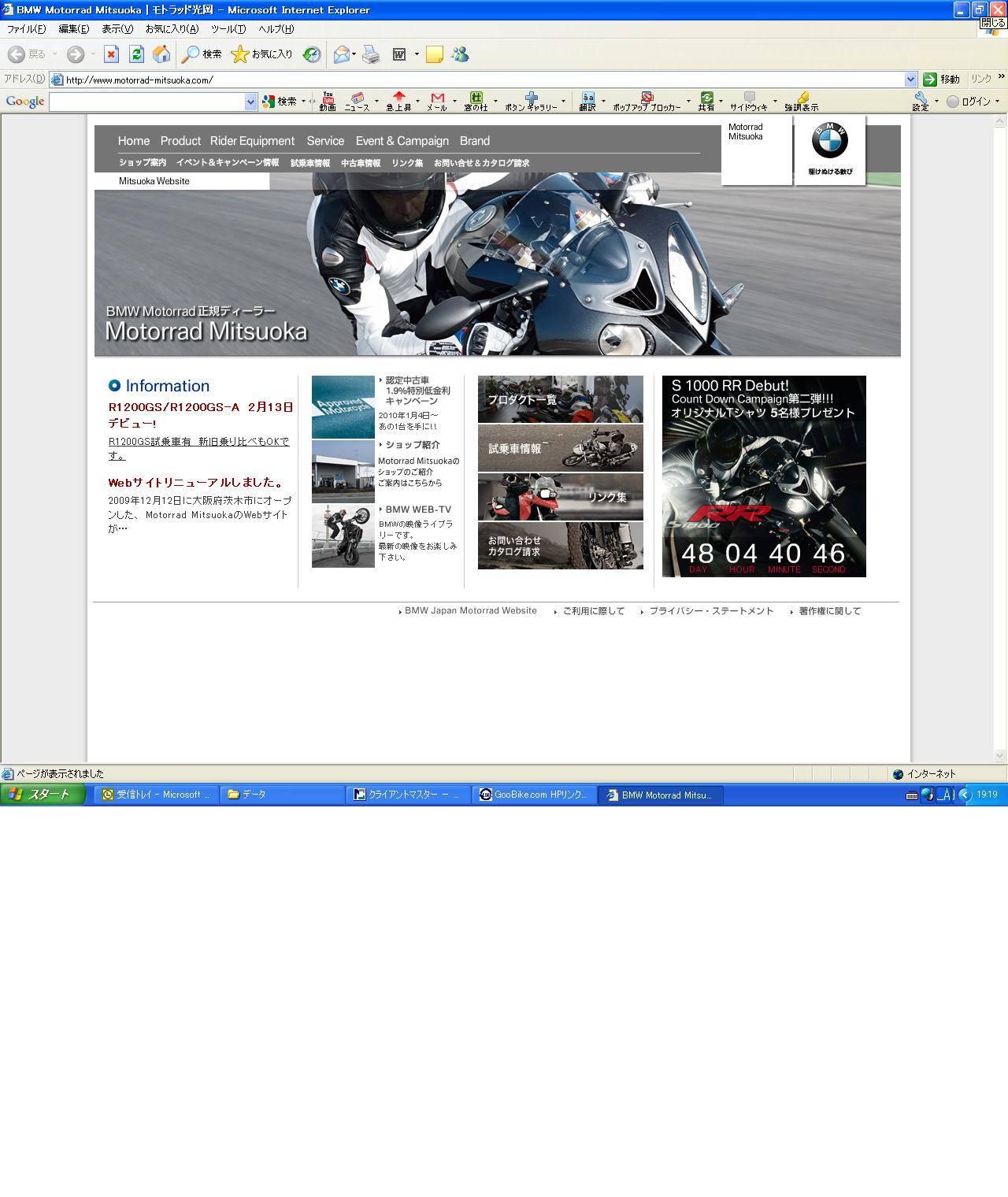 Motorrad Mitsuoka 名古屋 (株)光岡自動車