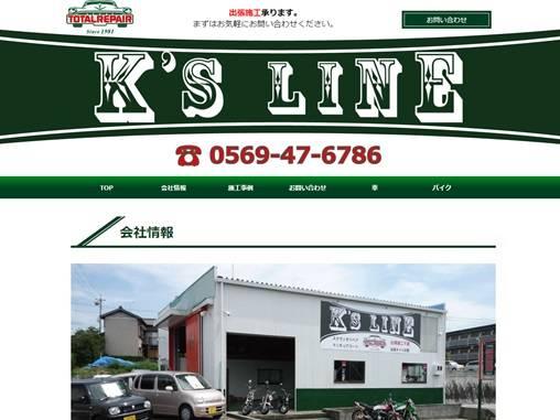 K's LINE