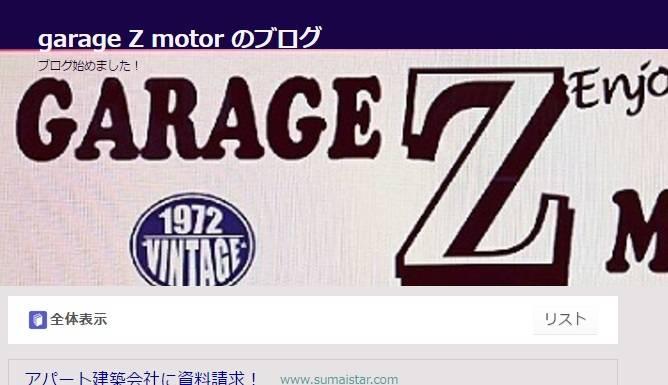 GARAGE Z MOTOR