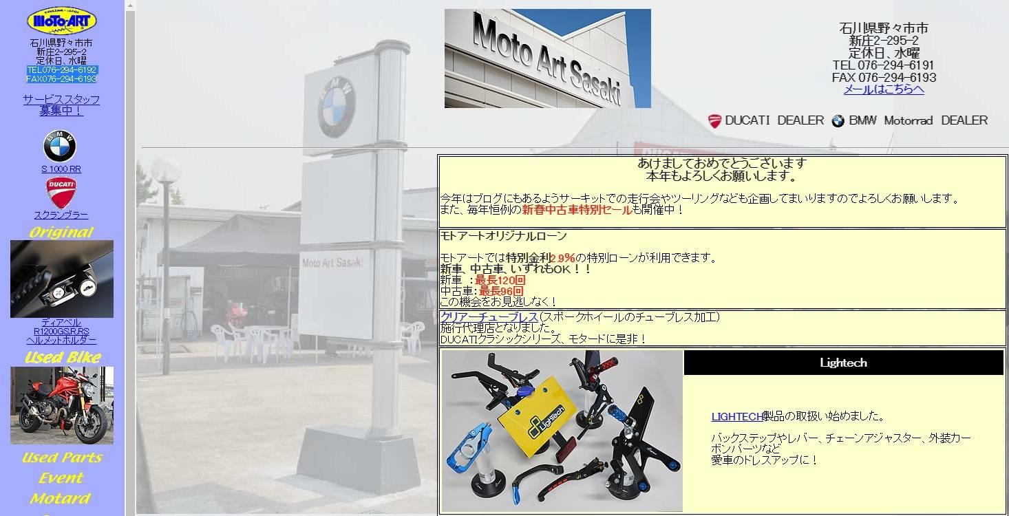 MOTO・ART・SASAKI