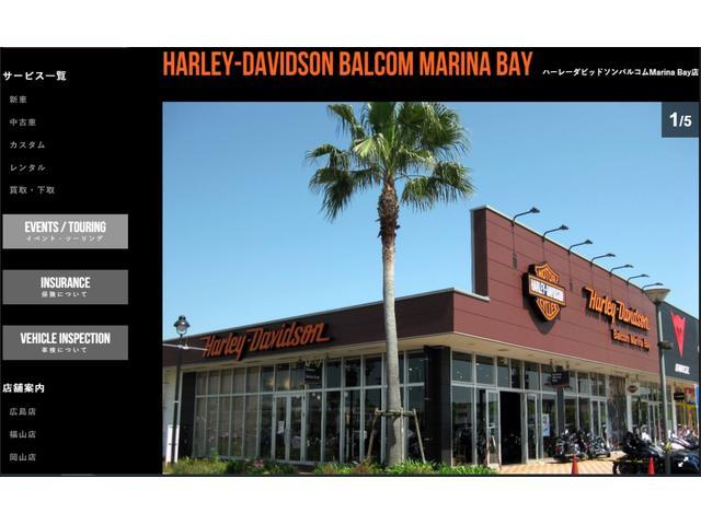 Balcom Marina Bay 二輪専門店