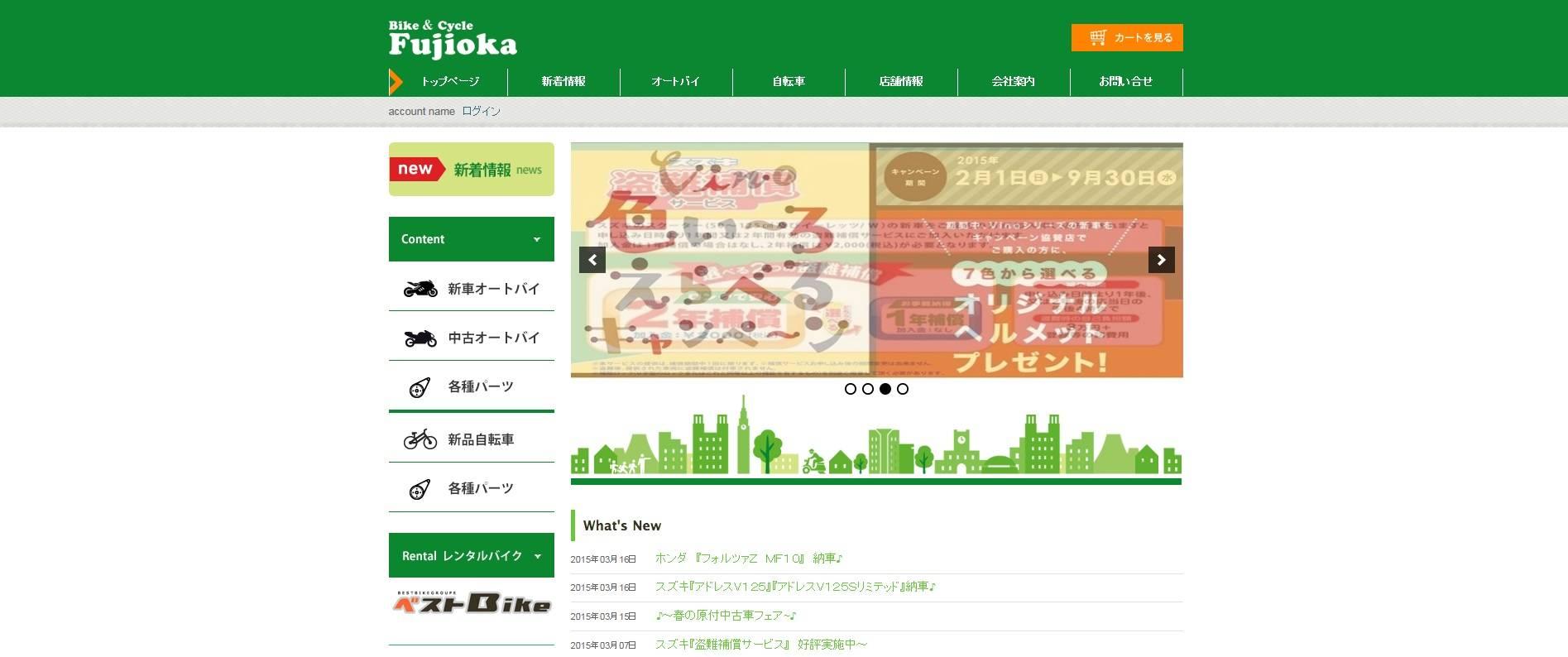Bike&Cycle Fujioka