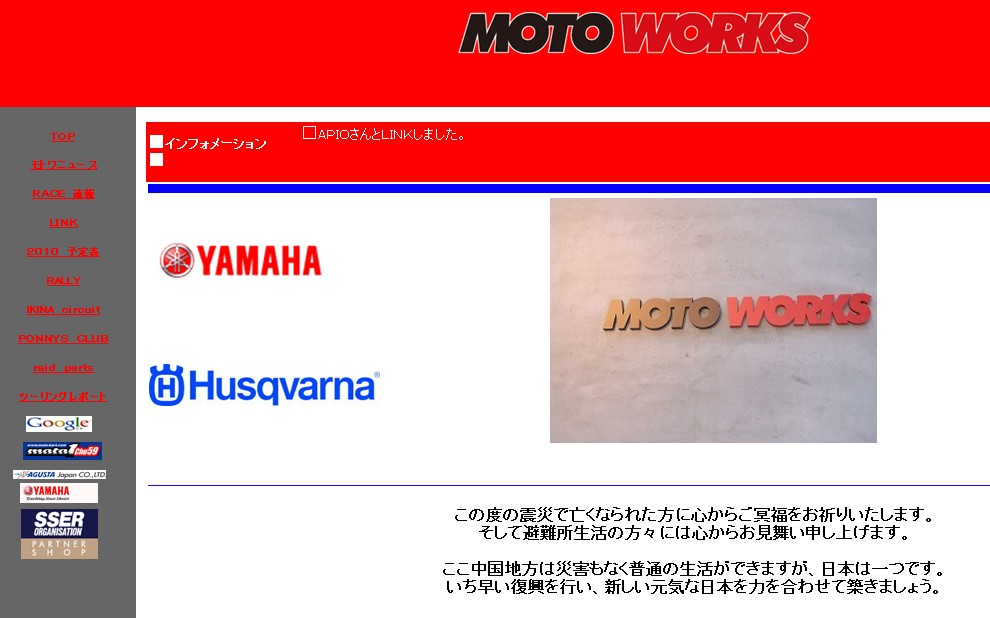 ON&OFFモトワークス MOTOWORKS
