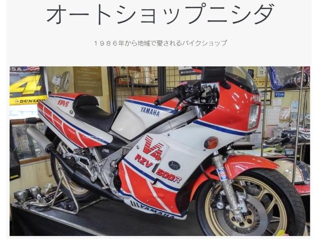 オートショップニシダ高取店