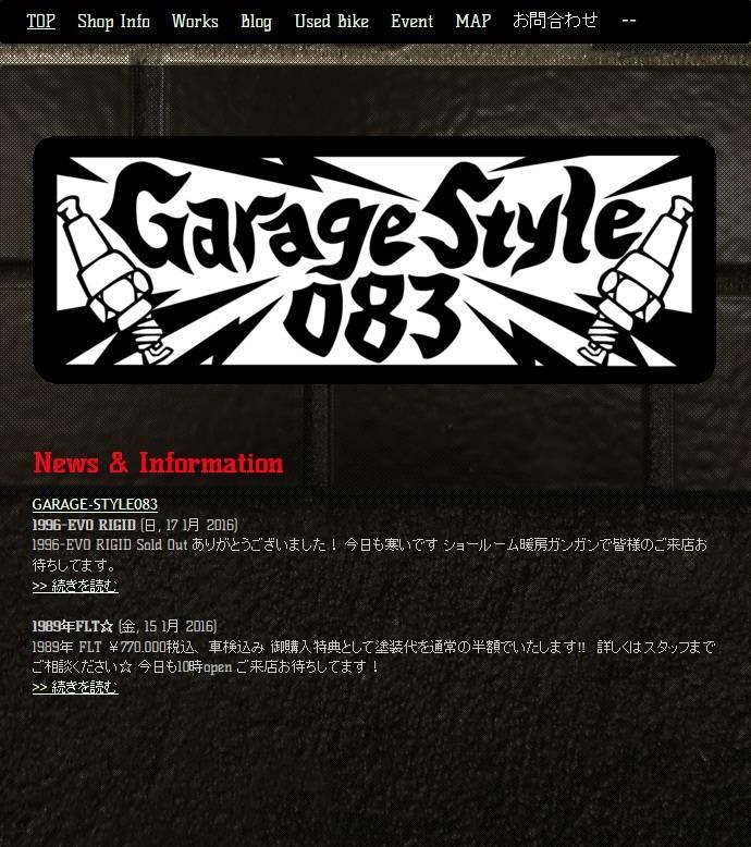 Garage Style 083