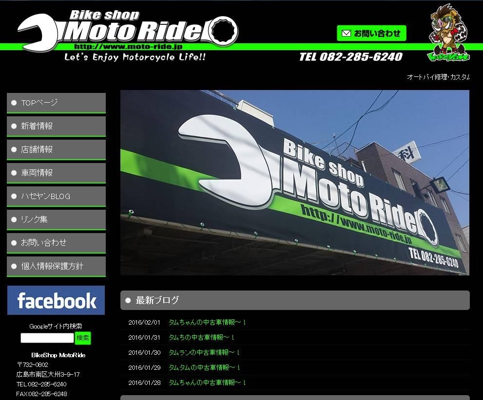 Bikeshop MotoRide
