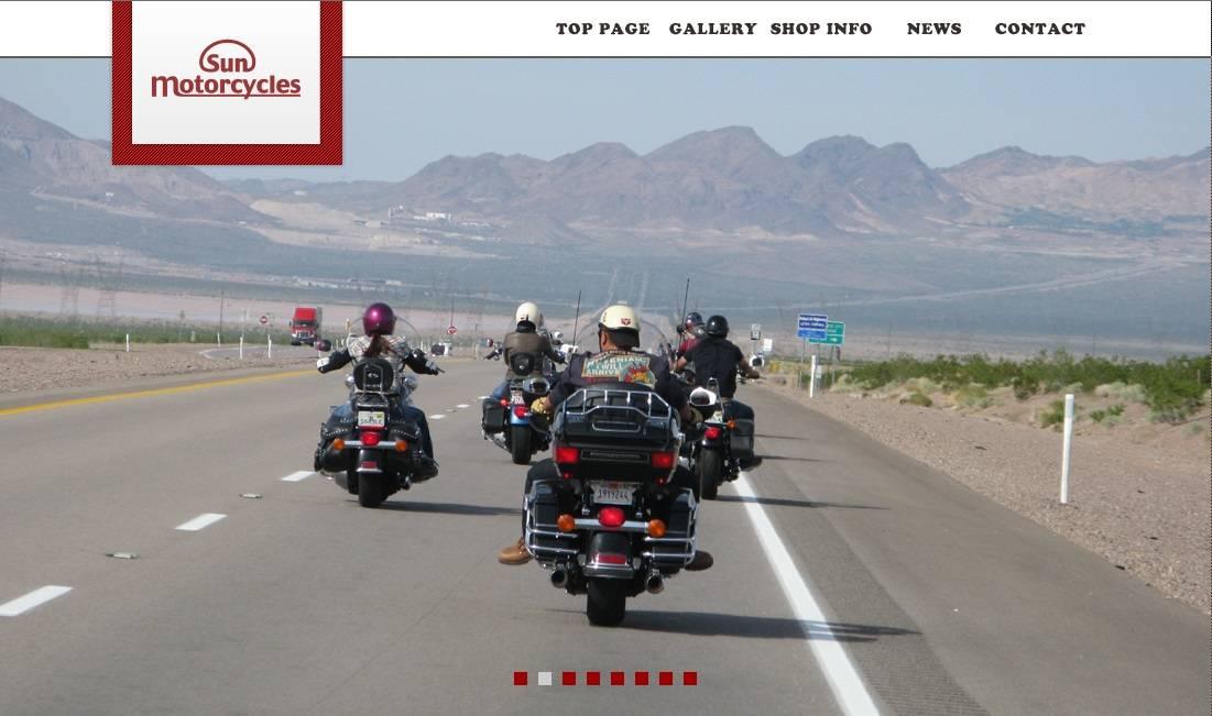 Sun motorcycles五日市