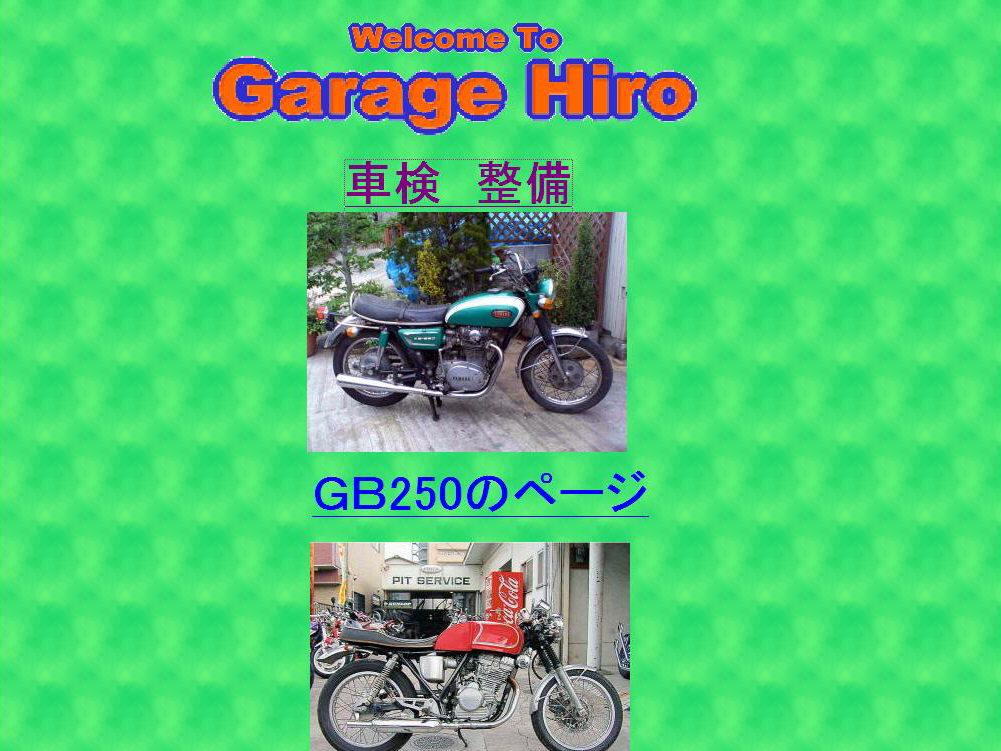 Garage Hiro