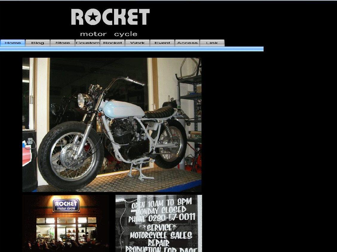 ロケットモーターサイクル