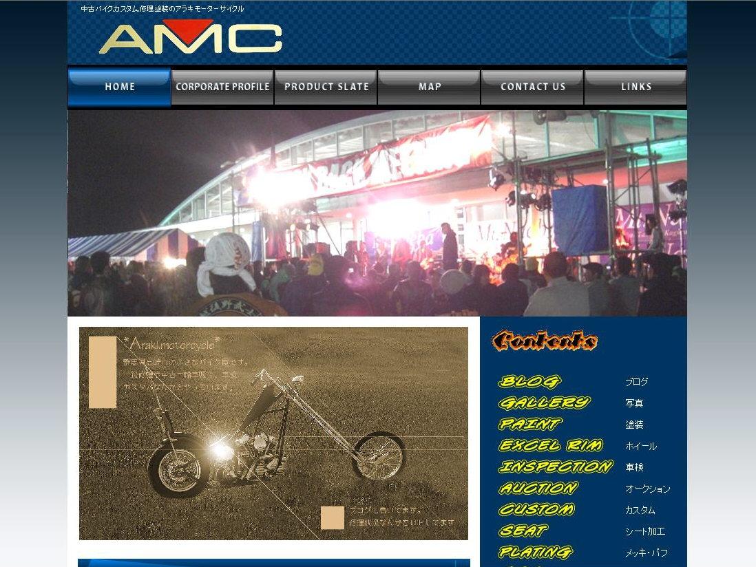 ARAKI MOTOR CYCLE