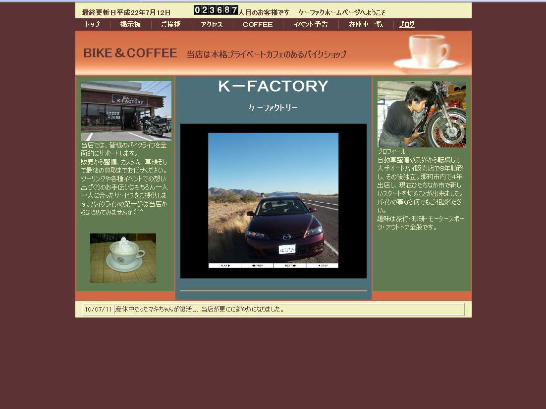 K−FACTORY