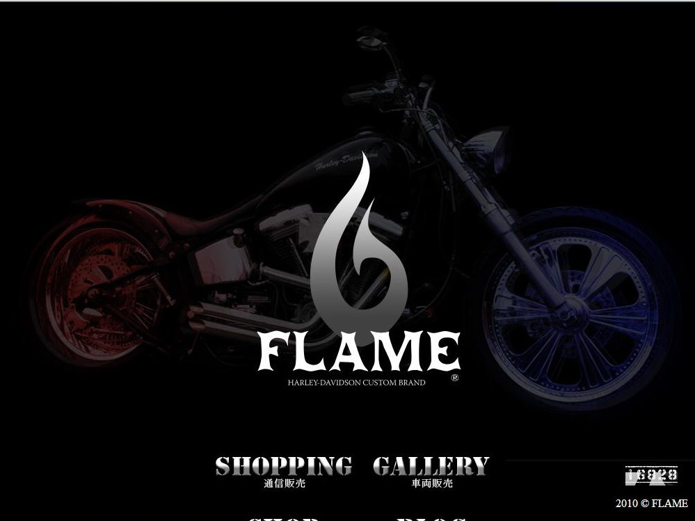 フレイムス小山店 (株)FLAME