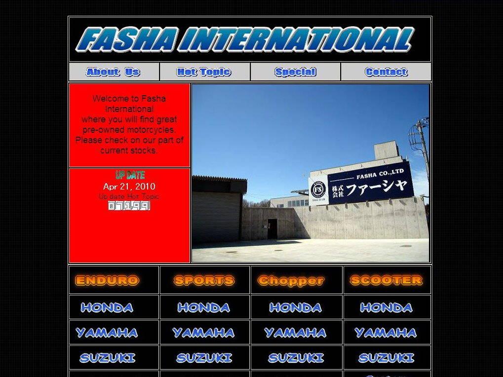 ファーシャ ジャパン 水戸店
