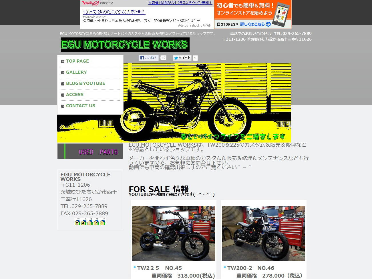 EGU MOTORCYCLE WORKS