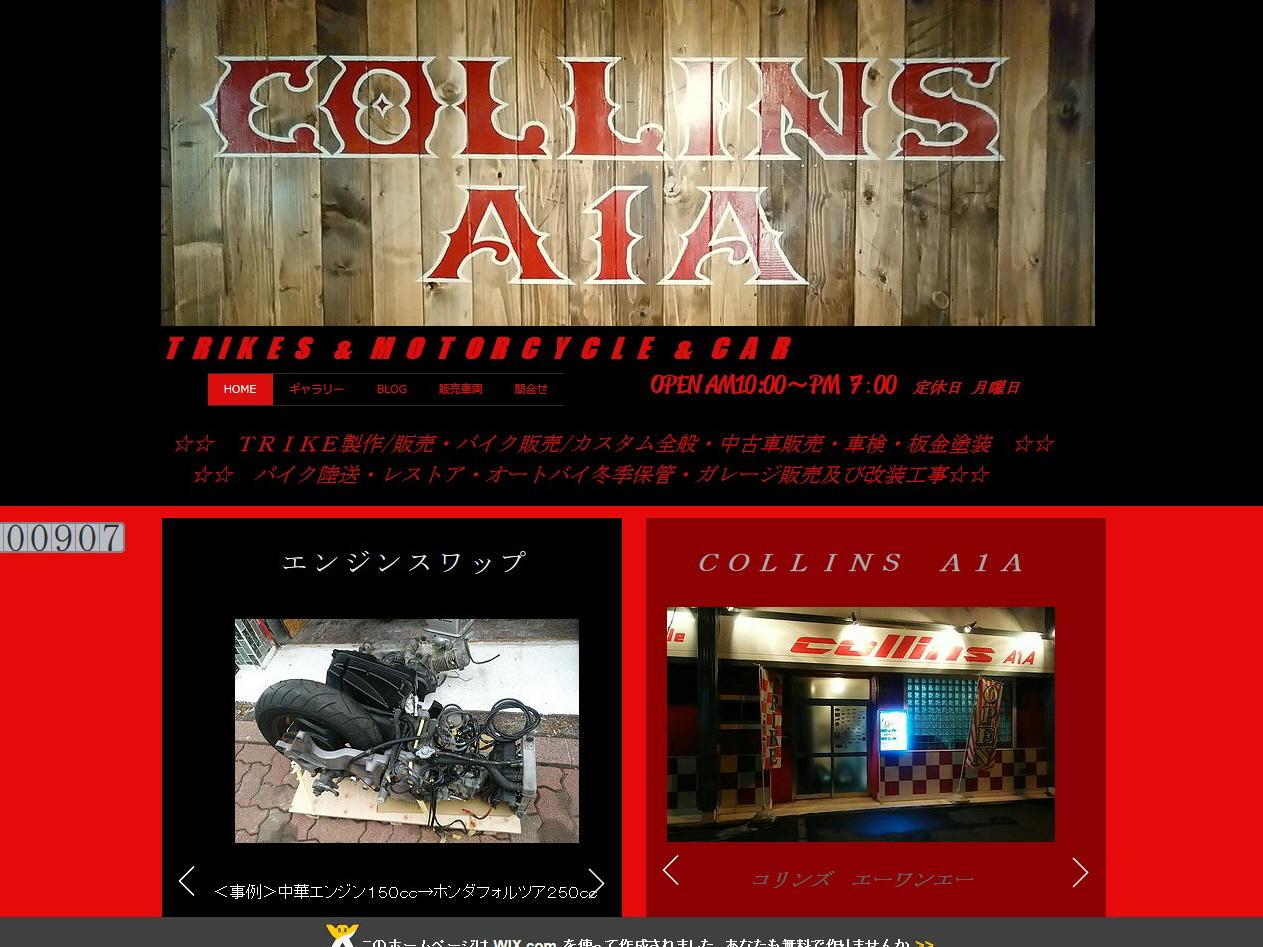 COLLINS A1A