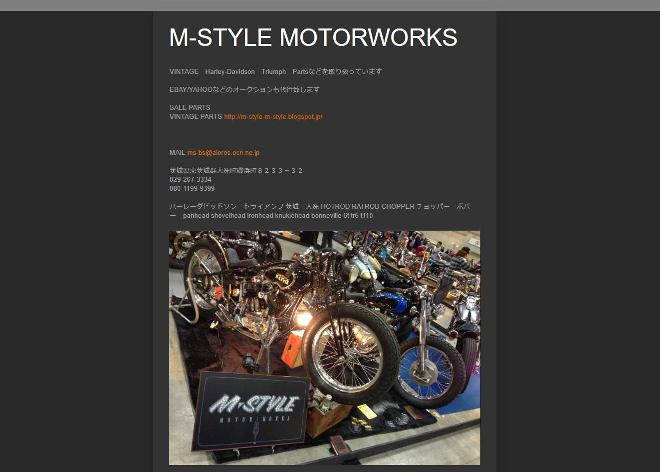M−STYLE MOTOR WORKS