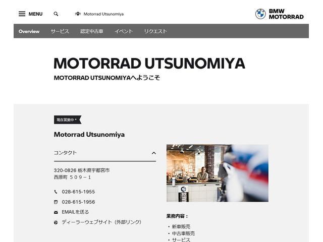 Motorrad Utsunomiya (株)モトラッドレピオ