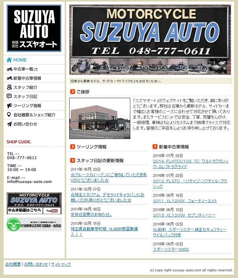 SUZUYA AUTO