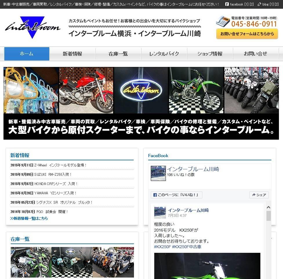 インターブルーム(株) 上大岡店