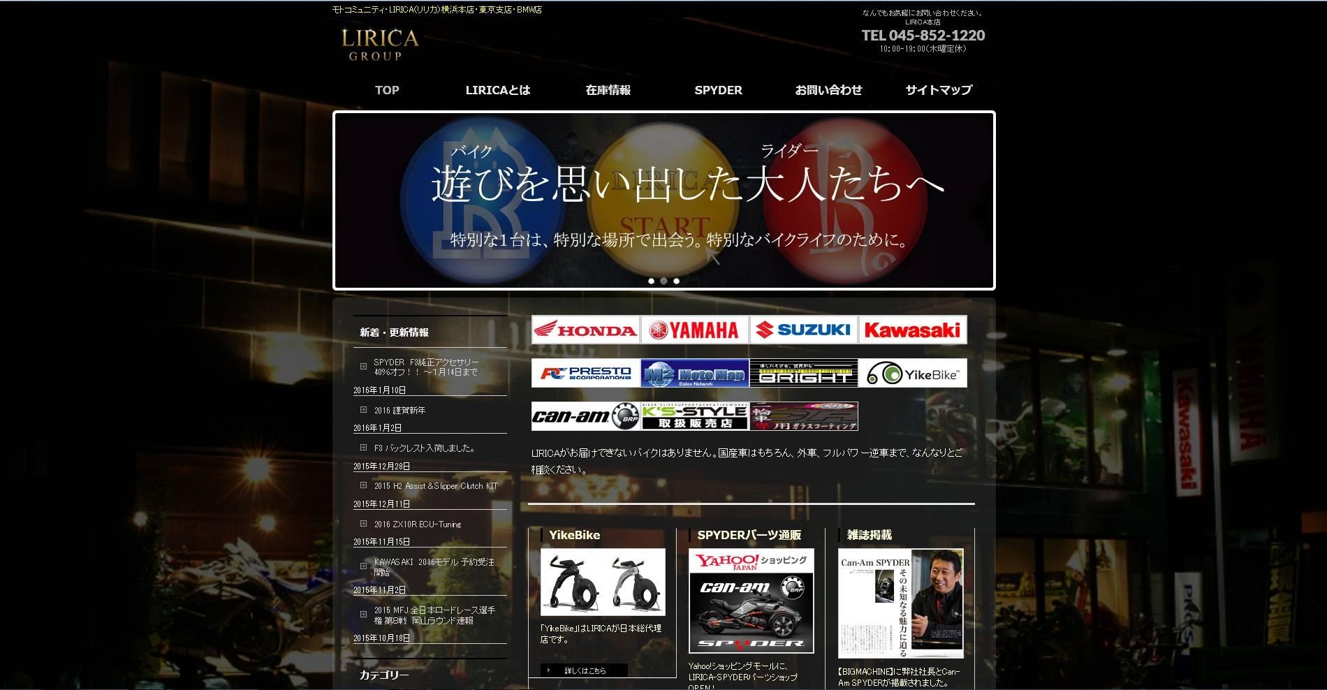 LIRICA TOKYO