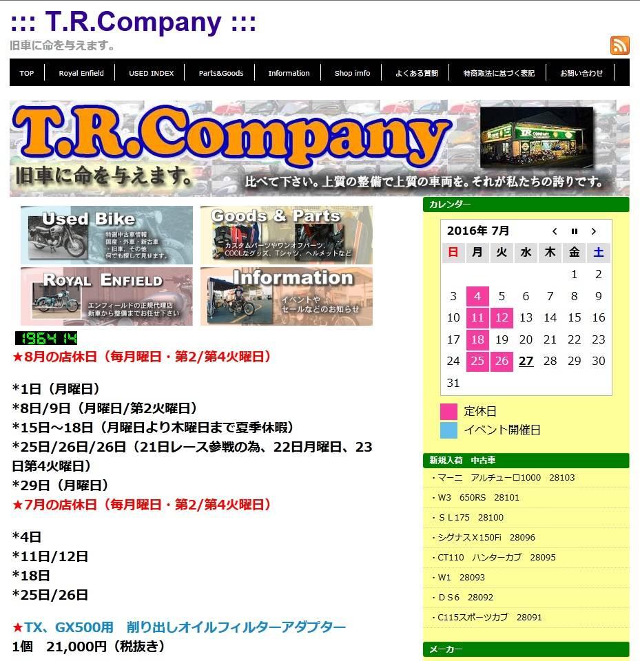(有)T.R.COMPANY