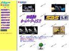 SBS 弘前