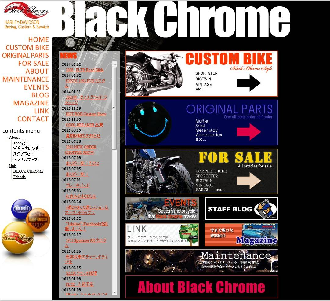 BLACK CHROME BIKE WORKS