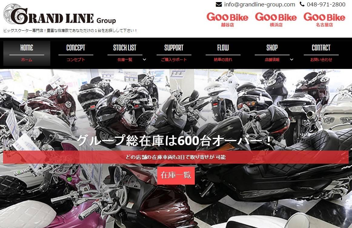 GRAND LINE 越谷店