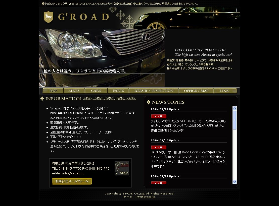 G'ROAD 富山店