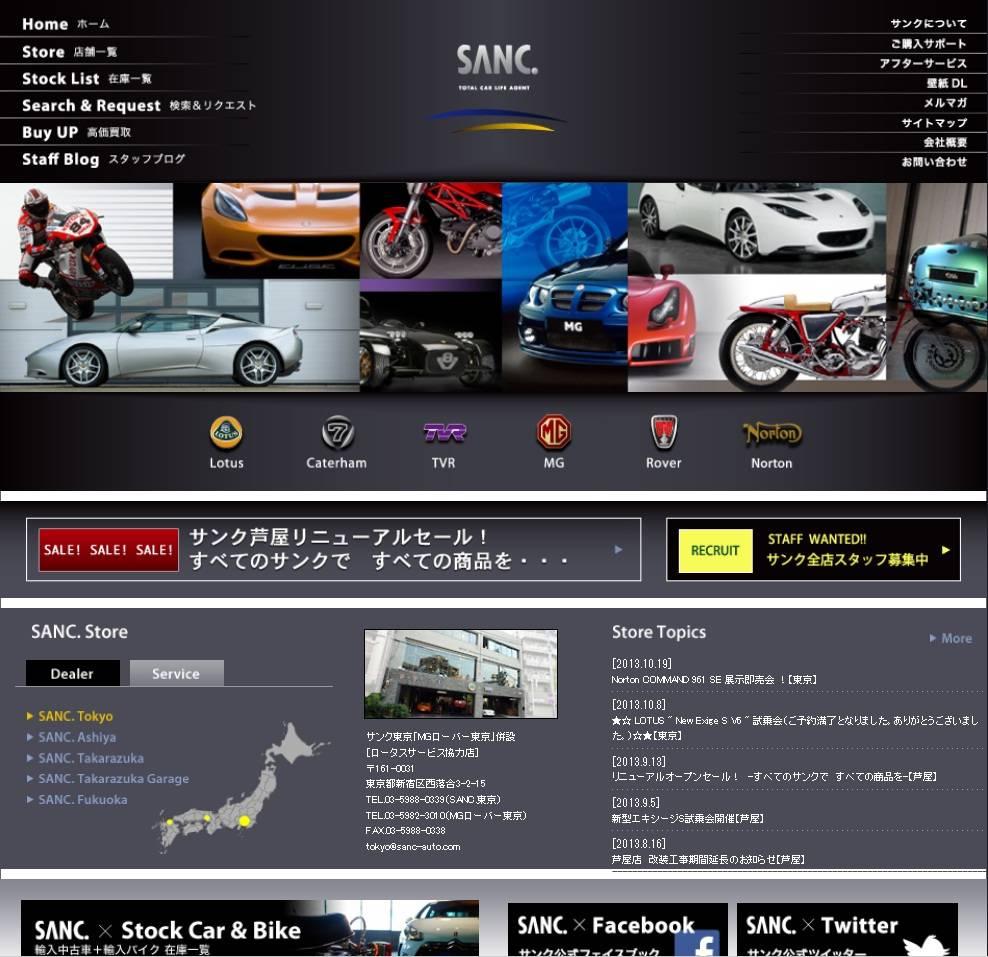 MOTO−SANC.東京