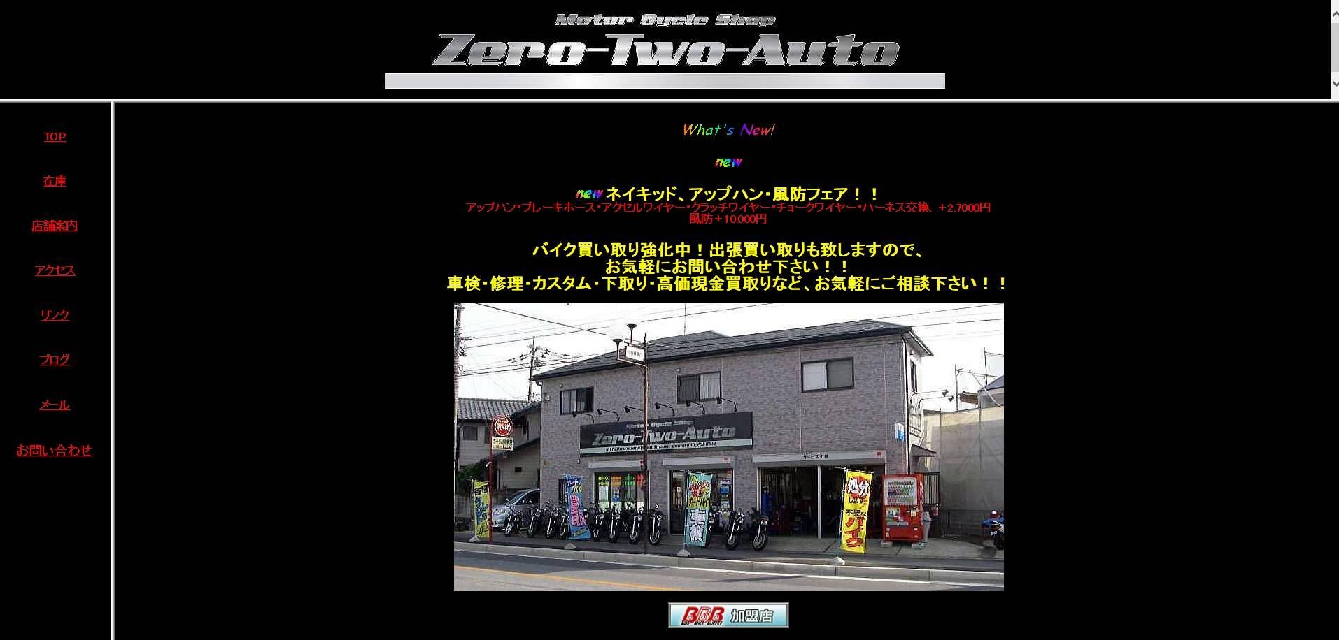 Zero−Two−Auto