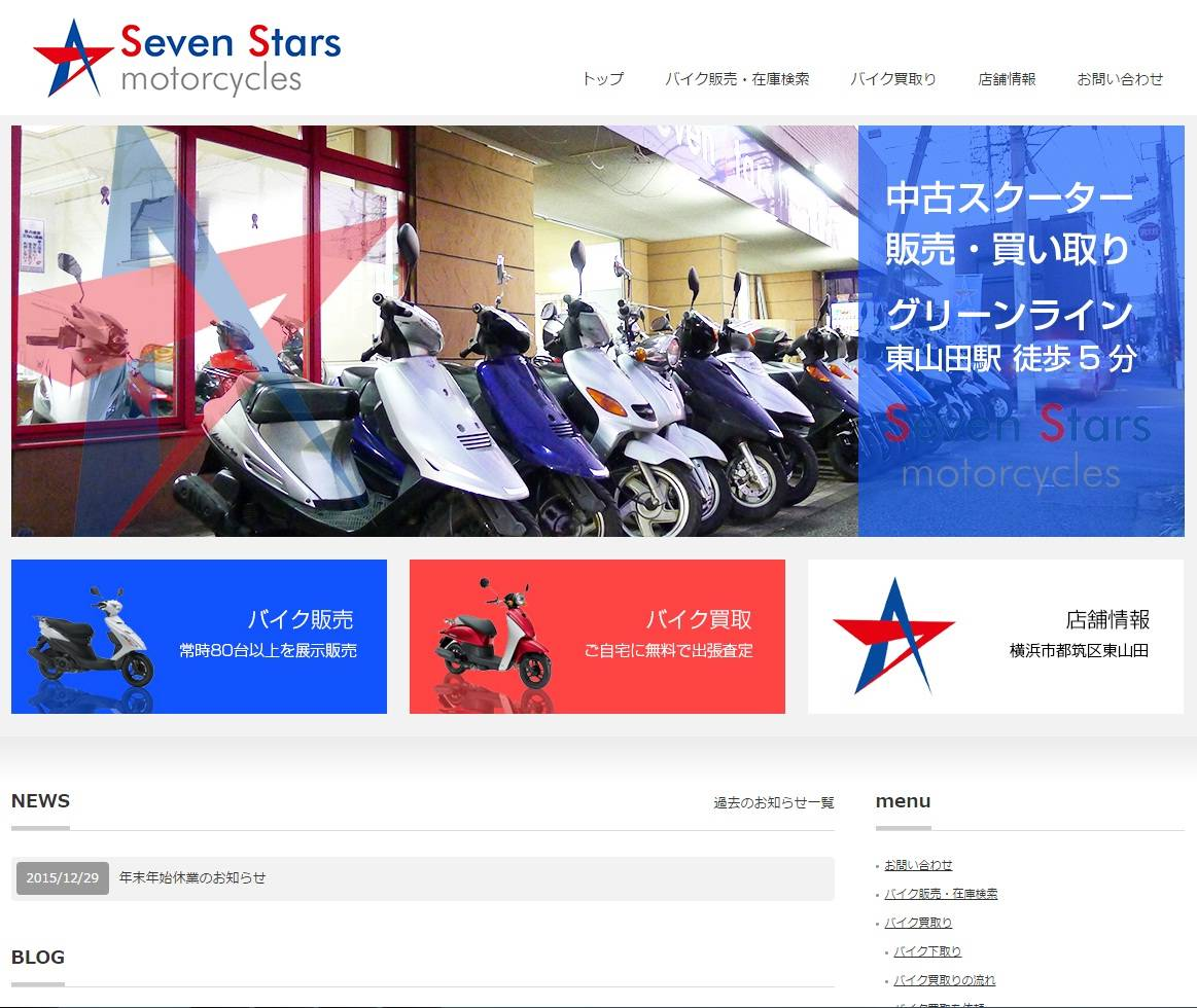 Seven Stars Motorcycles