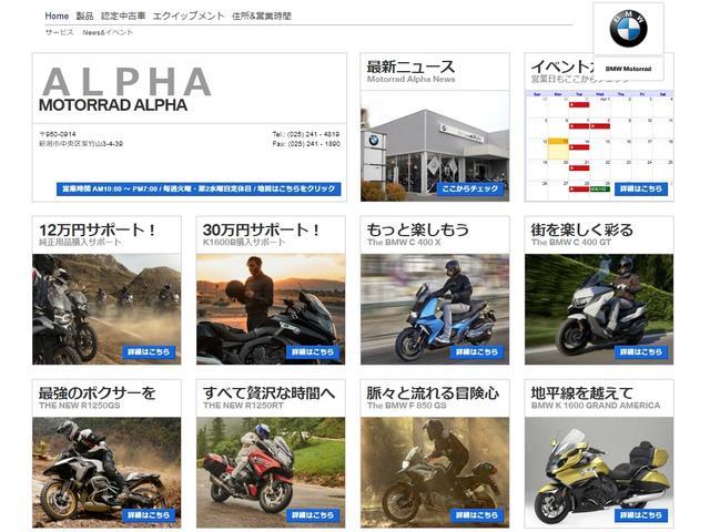 Motorrad Alpha