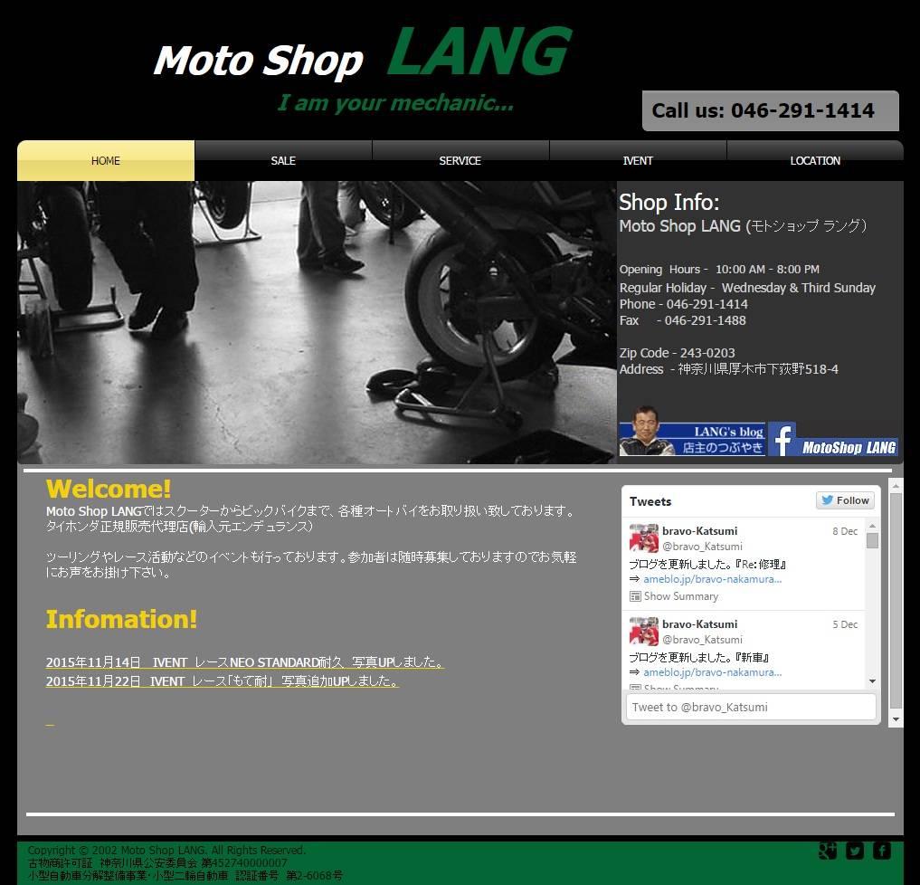 MOTOSHOP LANG