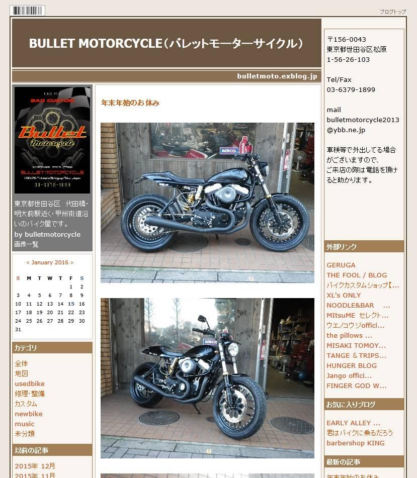 Bullet Motorcycle