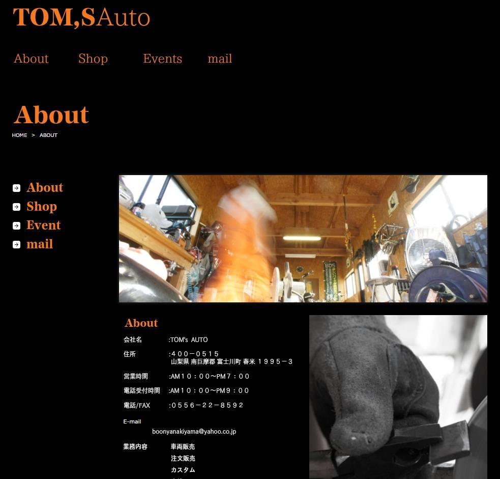 TOM's AUTO